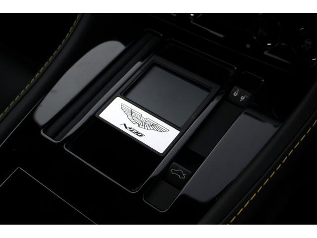 「アストンマーティン」「アストンマーティン V8ヴァンテージ」「クーペ」「福岡県」の中古車25