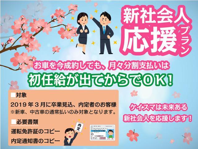 ホンダ N BOX G・Lホンダセンシング ETC内臓 バックカメラ付