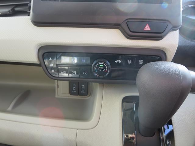 ホンダ N BOX G・Lホンダセンシング スマートキー ETC バックカメラ