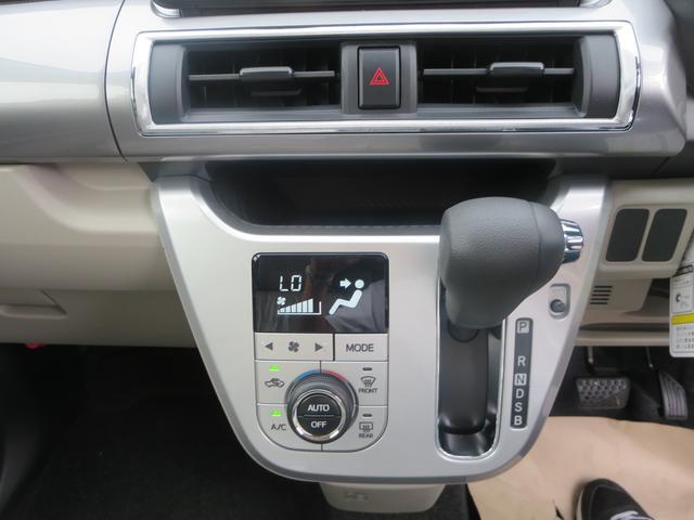 ダイハツ キャスト スタイルX スマートキー オートエアコン