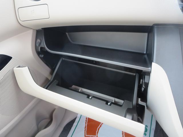 M e-アシストレス 両側スライドドア 運転席シートヒーター(19枚目)