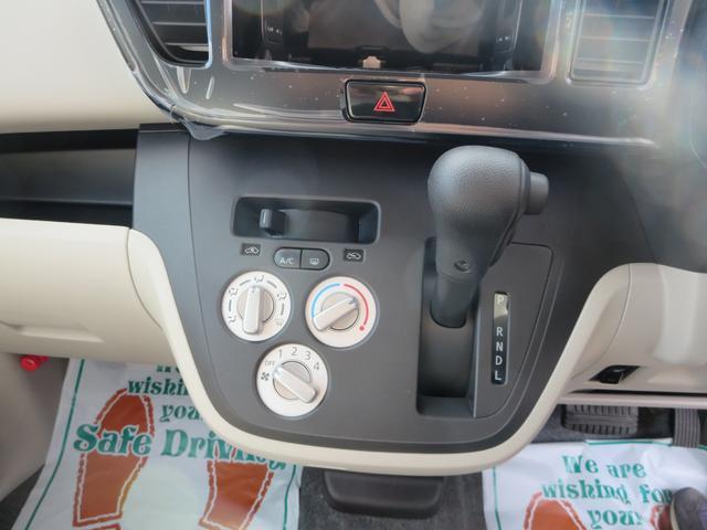 M e-アシストレス 両側スライドドア 運転席シートヒーター(20枚目)