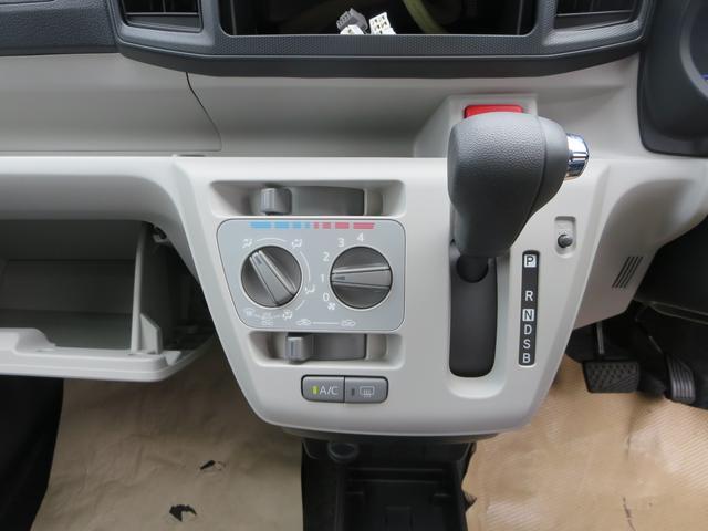 X リミテッドSAIII バックカメラ 緊急ブレーキ機能(17枚目)