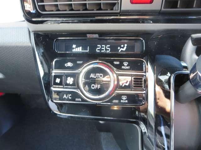 オートエアコンで空調操作が簡単!!窓ガラスが曇ってきても自動で消してくれます♪電話でのお問い合わせはお気軽にどうぞ♪