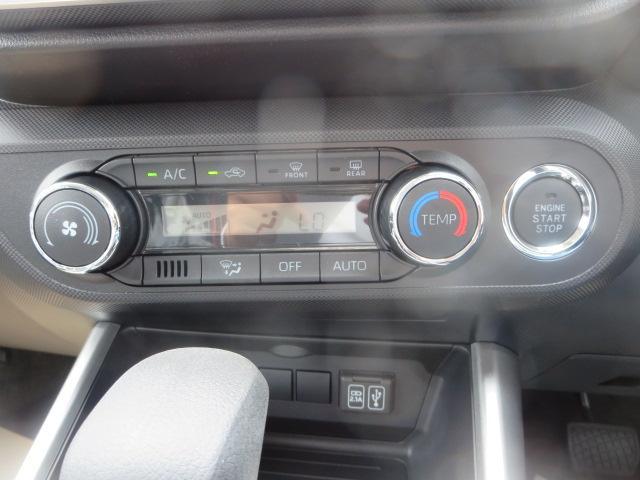 オートエアコンで空調操作楽々♪♪窓ガラスの曇り止めに便利です!!電話でのお問い合わせは0800-806-8945 (無料)です♪お気軽にどうぞ♪