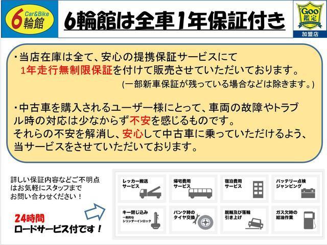 L キーレス 社外アルミ 電格ミラー(4枚目)