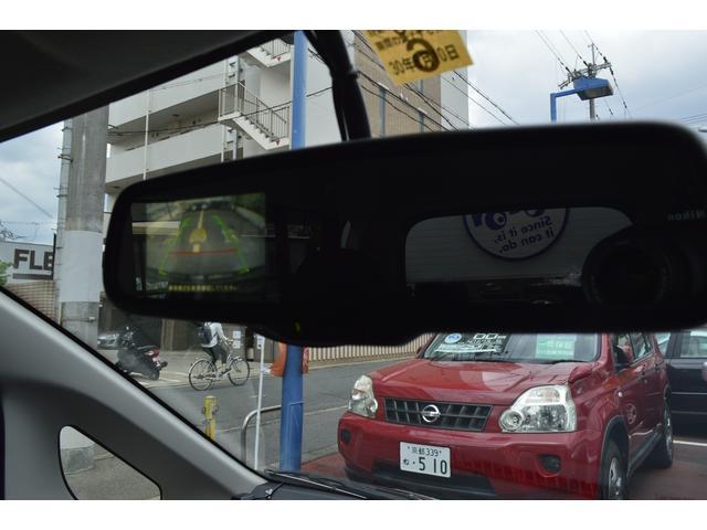 三菱 eKカスタム T 1オーナー 禁煙車 SDナビ フルセグTV Bカメラ