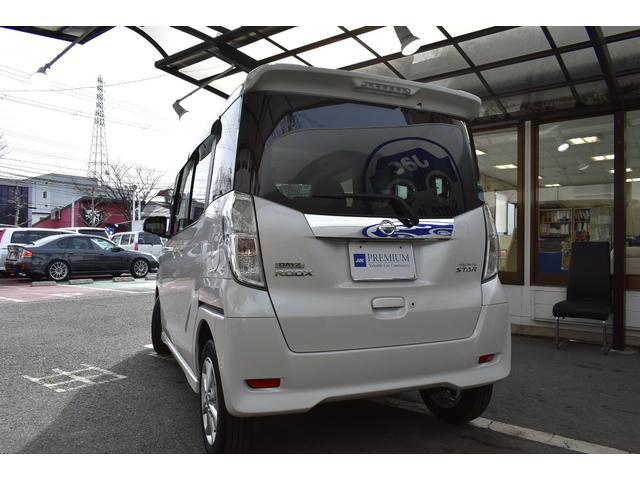 「日産」「デイズルークス」「コンパクトカー」「京都府」の中古車6