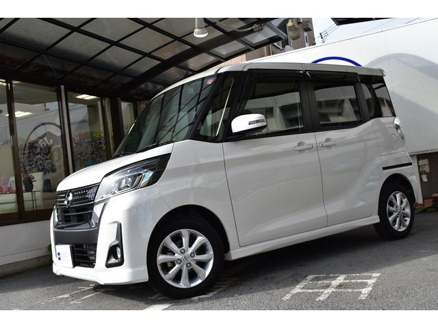 「日産」「デイズルークス」「コンパクトカー」「京都府」の中古車7