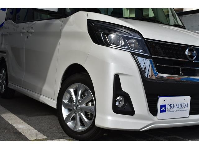 「日産」「デイズルークス」「コンパクトカー」「京都府」の中古車12