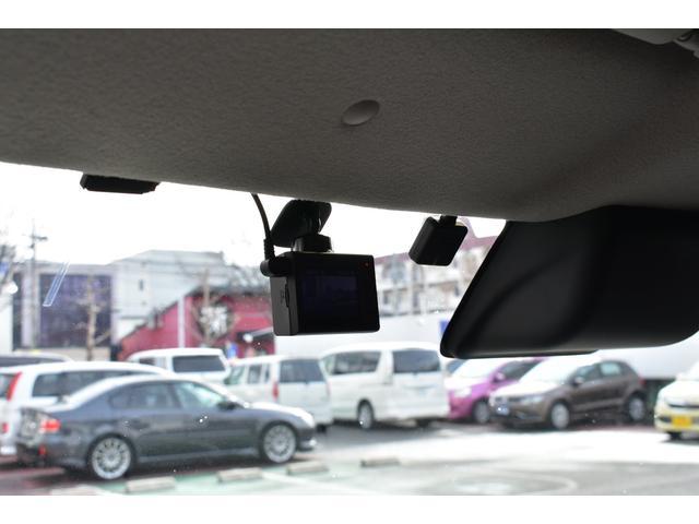 「日産」「デイズルークス」「コンパクトカー」「京都府」の中古車31