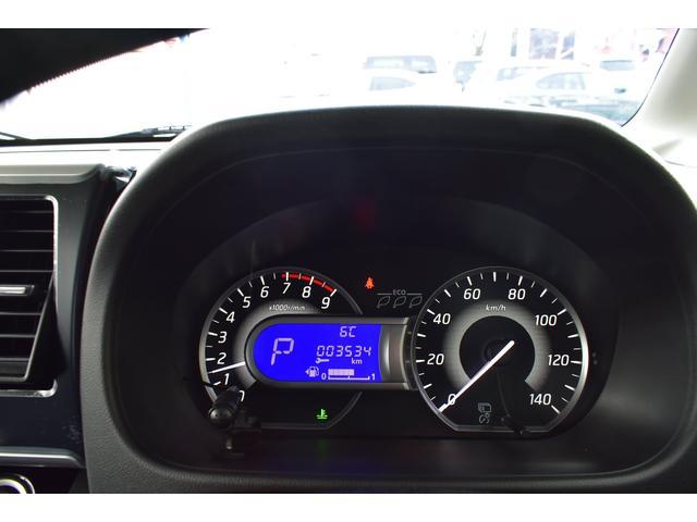 「日産」「デイズルークス」「コンパクトカー」「京都府」の中古車36