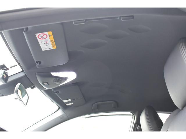 S GRスポーツ ユーザー様直接仕入れ TRD FSRスポイラー TRD4本出しマフラー セーフティセンス 純正19AW LEDヘッド 純正メモリーナビ フルセグ Bカメラ ETC 革シートカバー 禁煙車 新車保証(37枚目)
