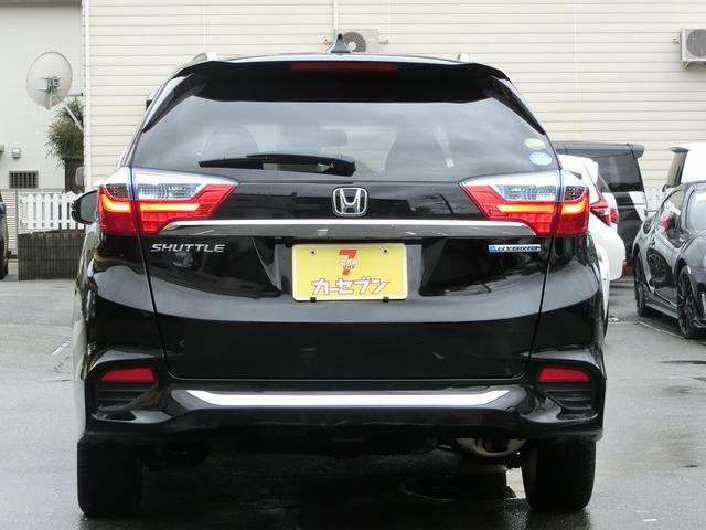 ハイブリッドZ特別仕様車スタイルED 安心PKG 8型ナビ(7枚目)