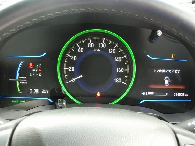ハイブリッドZ特別仕様車スタイルED 安心PKG 8型ナビ(16枚目)