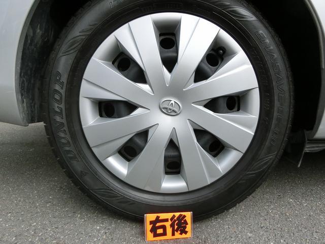 「トヨタ」「カローラアクシオ」「セダン」「京都府」の中古車41