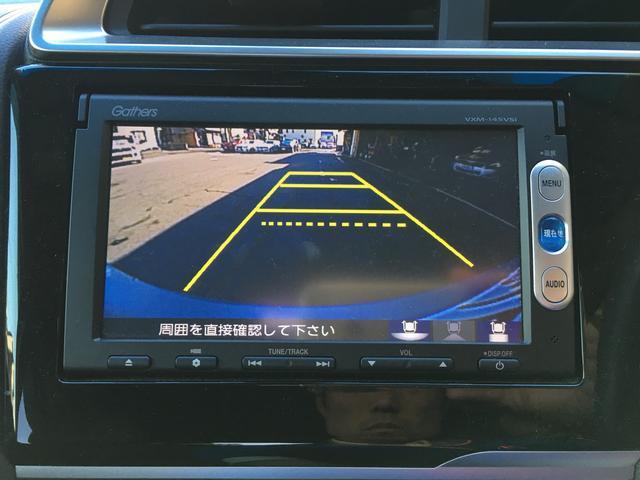 Lパッケージ 純正ナビTVBカメラ 衝突軽減ブレーキ LED(10枚目)
