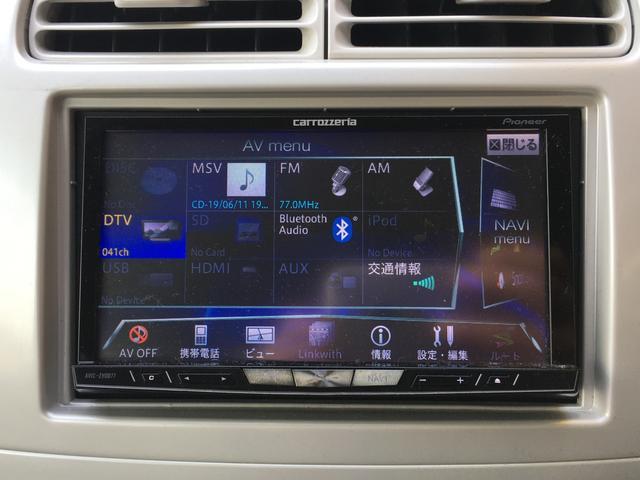 「日産」「オッティ」「コンパクトカー」「京都府」の中古車12