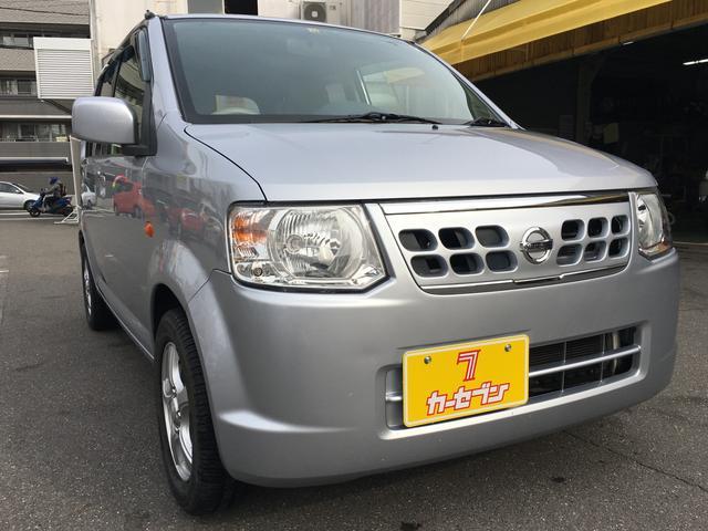 「日産」「オッティ」「コンパクトカー」「京都府」の中古車47