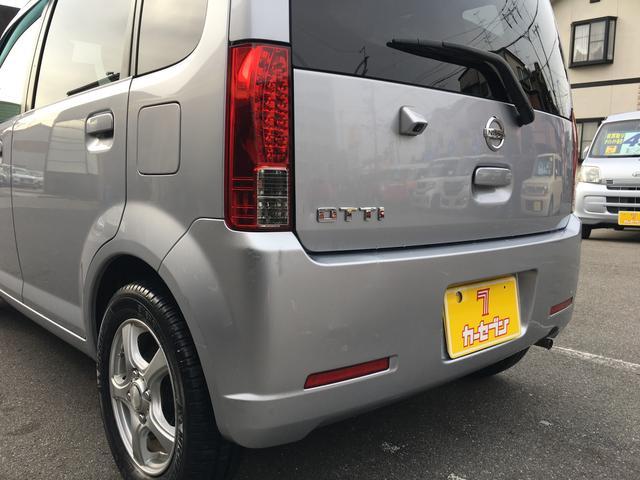 「日産」「オッティ」「コンパクトカー」「京都府」の中古車57