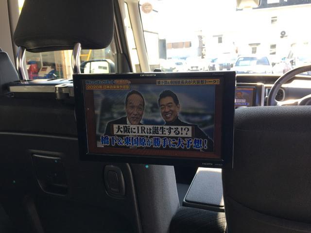 「ダイハツ」「タント」「コンパクトカー」「京都府」の中古車17