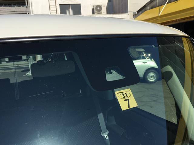 「ダイハツ」「タント」「コンパクトカー」「京都府」の中古車60
