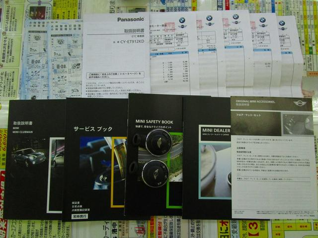 「MINI」「MINI」「コンパクトカー」「京都府」の中古車11