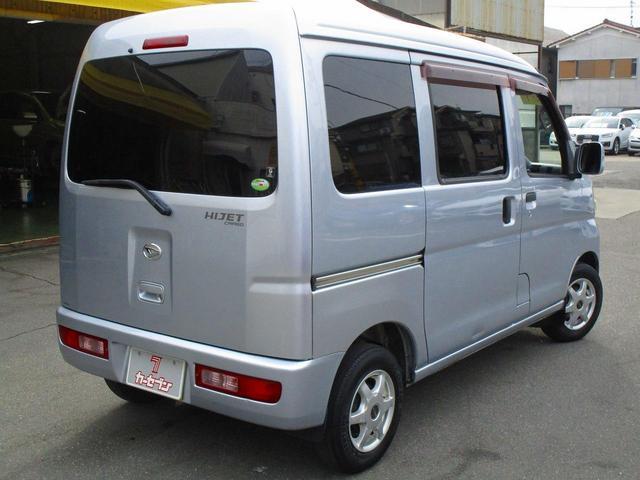 「ダイハツ」「ハイゼットカーゴ」「軽自動車」「京都府」の中古車3