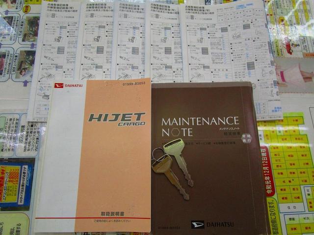「ダイハツ」「ハイゼットカーゴ」「軽自動車」「京都府」の中古車14