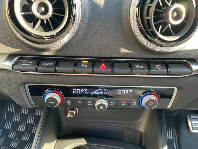 ベースグレード ユーザー買取車 メーカーナビ フルセグTV ACC Bカメラ ハーフレザーシート LEDライトパッケージ レッドキャリパー アドバンストキー DSRC車載器 パワーシート 純正アルミ(19枚目)
