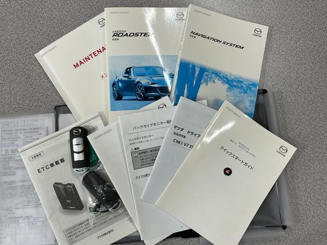 VS ユーザー買取車 ワンオーナー 禁煙車 6MT オーバーンナッパレザーシート マツダコネクト BOSEサウンド フルセグTV Bカメラ ETC セーフティパッケージ LEDヘッドランプ 純正アルミ(42枚目)