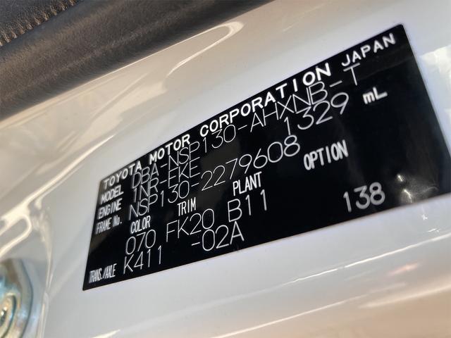 F セーフティーエディション ナビTV バックモニター ドライブレコーダー ETC(33枚目)