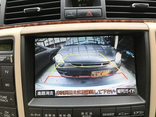 「トヨタ」「クラウン」「セダン」「京都府」の中古車14