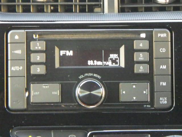 S CDチューナー ETC車載器 ドライブレコーダー ワイヤレスキー(14枚目)