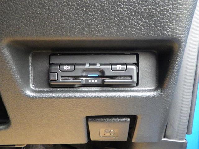 ハイブリッドXS フルセグ メモリーナビ バックカメラ 衝突被害軽減システム ETC 両側電動スライド LEDヘッドランプ フルエアロ(15枚目)