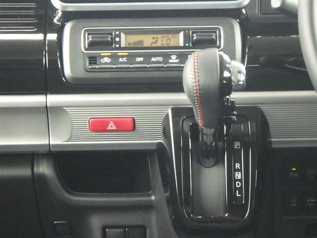 ハイブリッドXS フルセグ メモリーナビ バックカメラ 衝突被害軽減システム ETC 両側電動スライド LEDヘッドランプ フルエアロ(16枚目)