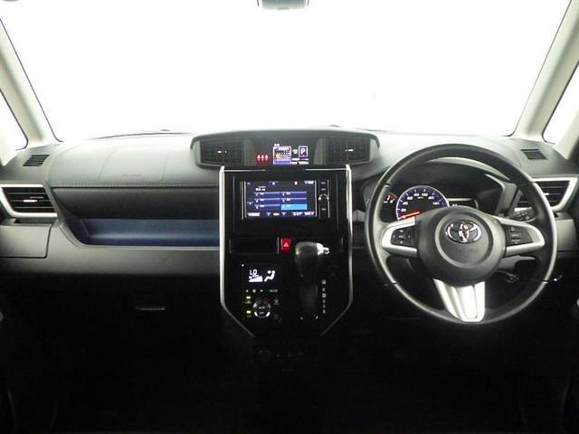カスタムG S フルセグ メモリーナビ バックカメラ 衝突被害軽減システム 両側電動スライド LEDヘッドランプ(12枚目)