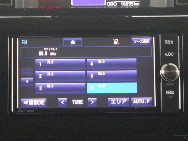 カスタムG S フルセグ メモリーナビ バックカメラ 衝突被害軽減システム 両側電動スライド LEDヘッドランプ(14枚目)