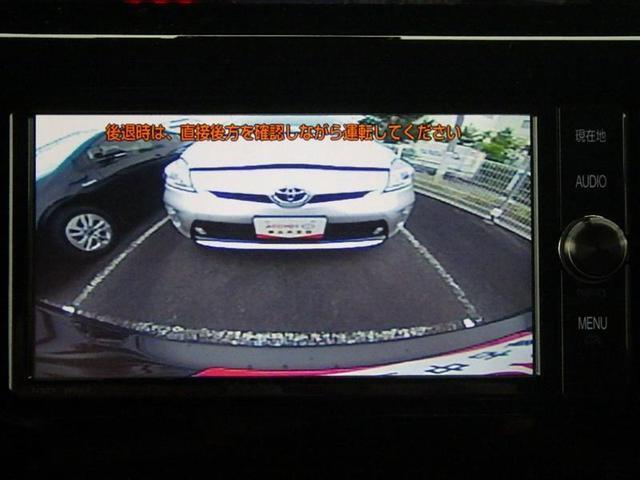 カスタムG S フルセグ メモリーナビ バックカメラ 衝突被害軽減システム 両側電動スライド LEDヘッドランプ(15枚目)