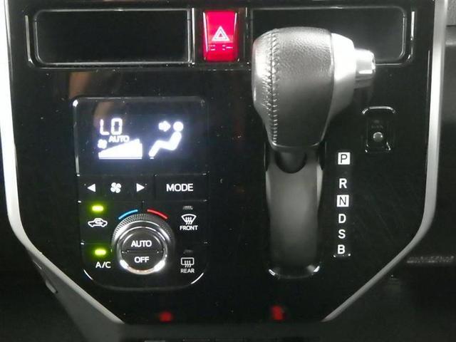 カスタムG S フルセグ メモリーナビ バックカメラ 衝突被害軽減システム 両側電動スライド LEDヘッドランプ(16枚目)