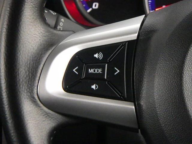 カスタムG S フルセグ メモリーナビ バックカメラ 衝突被害軽減システム 両側電動スライド LEDヘッドランプ(17枚目)