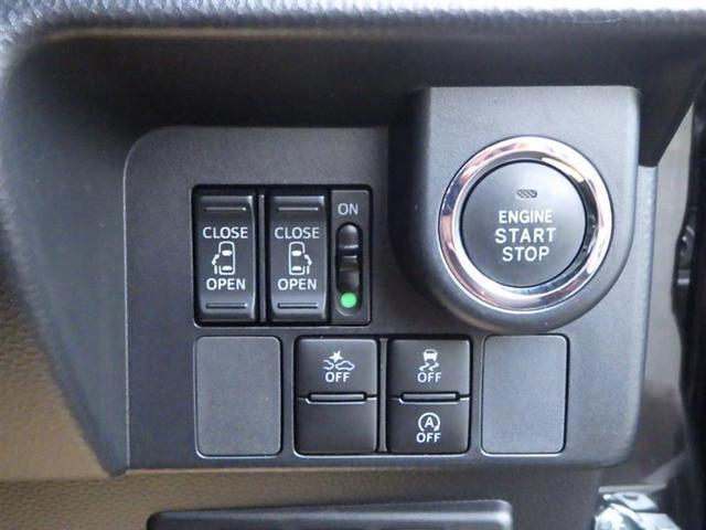 カスタムG S フルセグ メモリーナビ バックカメラ 衝突被害軽減システム 両側電動スライド LEDヘッドランプ(18枚目)