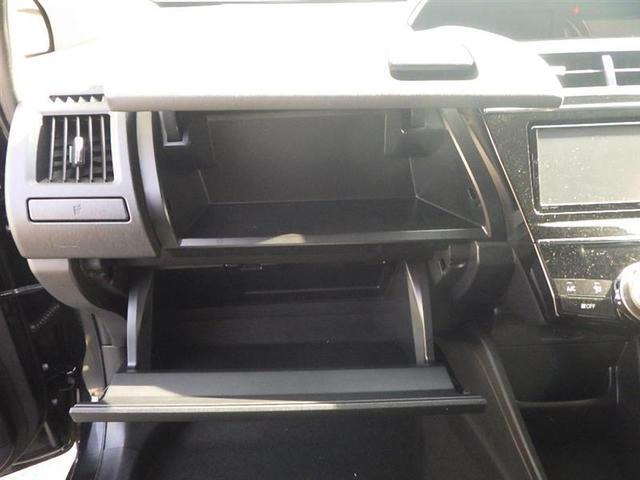 S チューン ブラック フルセグ メモリーナビ バックカメラ ETC ドラレコ LEDヘッドランプ(19枚目)