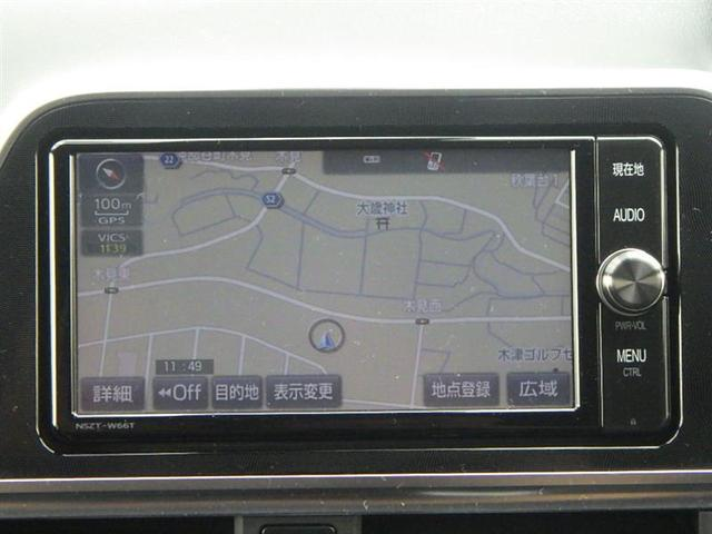 G フルセグ メモリーナビ バックカメラ 衝突被害軽減システム ETC ドラレコ 両側電動スライド LEDヘッドランプ 乗車定員7人(14枚目)