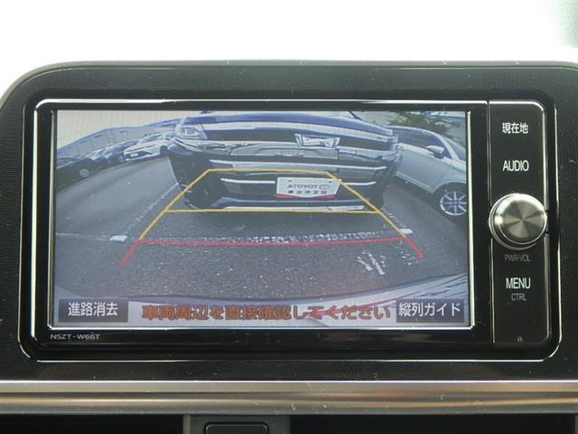 G フルセグ メモリーナビ バックカメラ 衝突被害軽減システム ETC ドラレコ 両側電動スライド LEDヘッドランプ 乗車定員7人(15枚目)