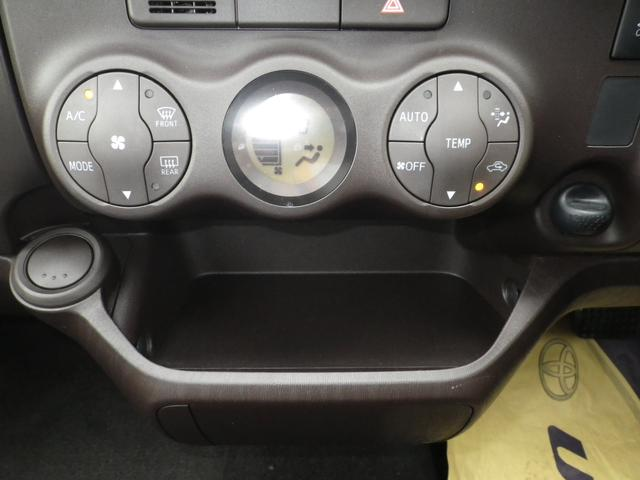 トヨタ パッソ 1.0X Lパッケージ・キリリ 禁煙車 ETC ドラレコ