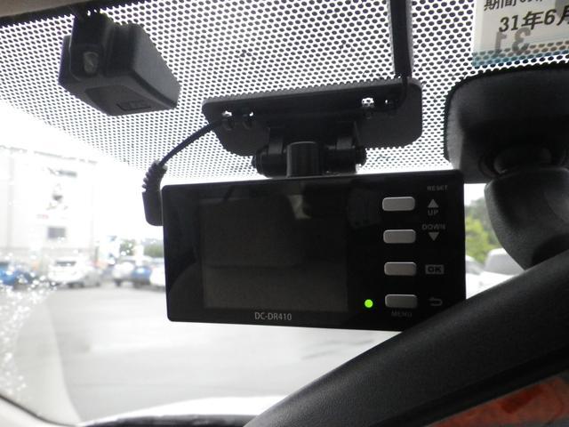 トヨタ プレミオ X Lパッケージリミテッド ナビ バックカメラ HIDライト