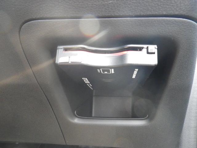 ホンダ インサイト G CDチューナー ワンオーナー 禁煙車 ETC2.0