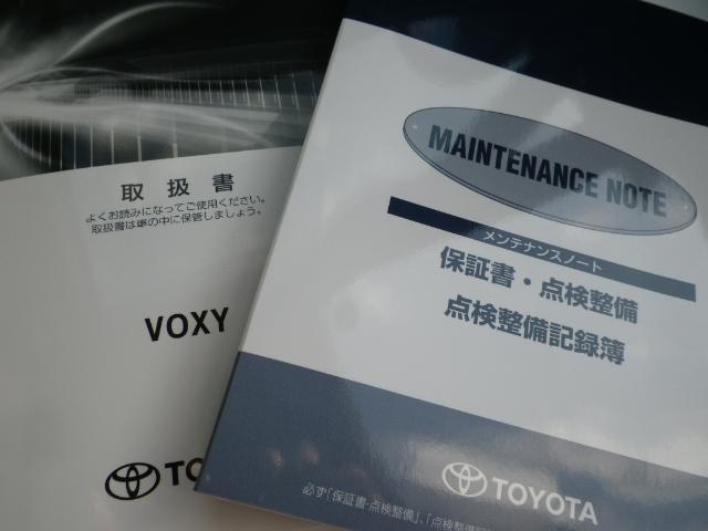 取扱説明書、整備手帳です。その車の整備記録が事細やかに記録されています。 車が生まれてから今までどのような道を歩んできたのか判るとても重要な物ですよ。