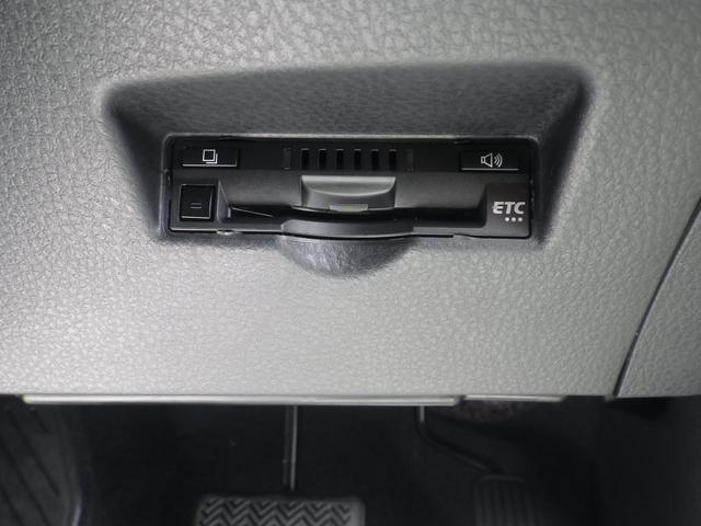 G SDナビゲーション バックカメラ スマートキー(8枚目)